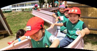 利府聖光幼稚園